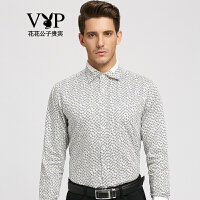 【特惠款】花花公子贵宾时尚休闲衬衫男简约时尚长袖衬衣
