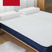 泰国乳胶床垫加厚榻榻米海绵垫双人硬垫子学生宿舍单人软垫