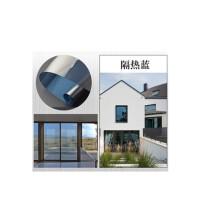 简约现代纯色玻璃贴膜单向家用防晒隔热膜遮光阳台卧室卫生间窗户贴纸 T1隔热蓝 单向_