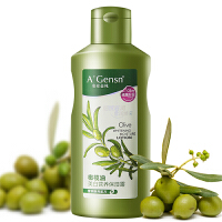 A'Gensn/安安金纯 橄榄油美白营养保湿露138g