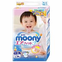 【澳门直购】日本原装进口尤妮佳Moony纸尿裤 尿不湿 纸尿片 大码L54片
