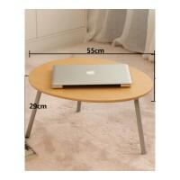 笔记本电脑桌 简易桌子蛋形折叠桌 床上电脑桌床上用 懒人小书桌 榉木色