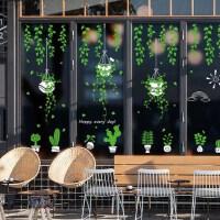 绿色盆栽植物橱窗玻璃贴纸店铺餐厅创意贴画清新客厅卧室装饰墙贴