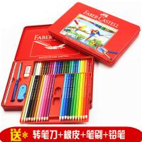 德国辉柏嘉彩铅24色36色48色水溶性非油性彩色铅笔红色铁纸盒