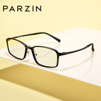 帕森2019新款轻盈塑钢防蓝光眼镜架护目近视镜框全框眼镜 15752