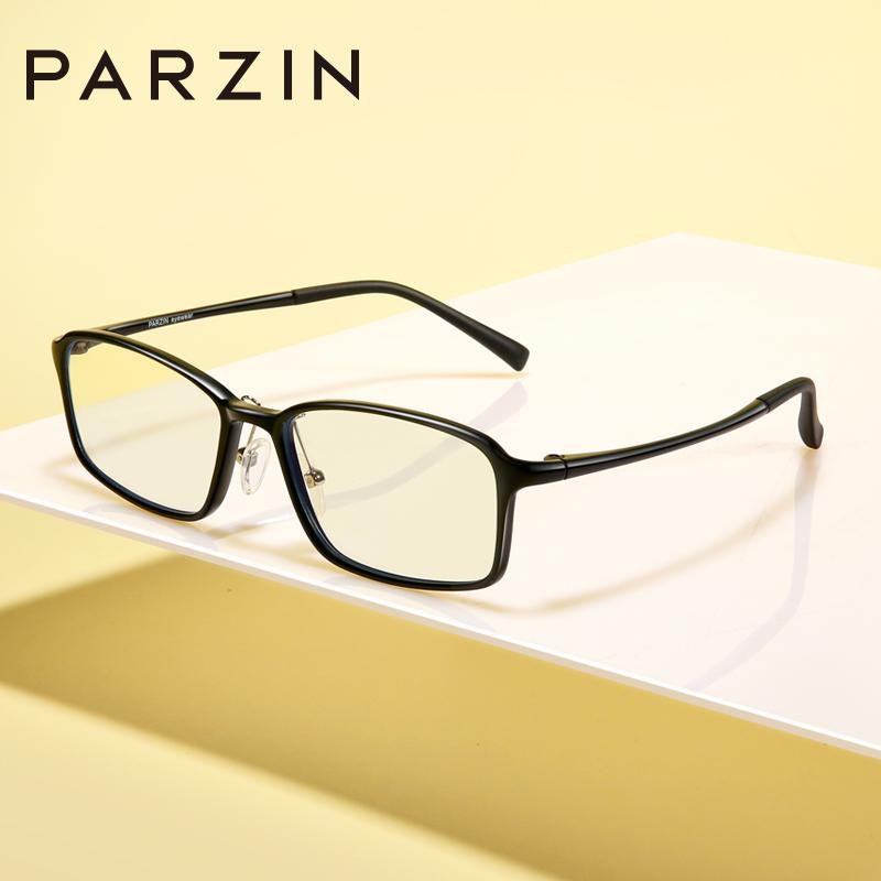 帕森2019新款轻盈塑钢防蓝光眼镜架护目近视镜框全框眼镜 15752 EPS塑钢镜框 双面防油污镜面