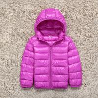 秋儿童羽绒服轻薄款女童宝宝男童短款超轻保暖童装连帽外套