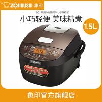 ZOJIRUSHI/象印电饭煲智能小型电饭锅家用迷你BTH05C 1-2人份