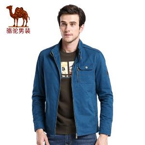 骆驼男装 秋季新款纯色立领散口袖商务休闲拉链夹克衫男外套
