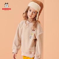 【抢购价:61元】巴布豆女童卡通印花套头卫衣