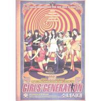 (CD)少女时代:THE 3RD MINI ABLUM HOOT哧 少女时代