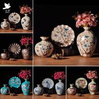 陶瓷花瓶三件套欧式摆件客厅奢华工艺品摆设家居饰品套装礼品