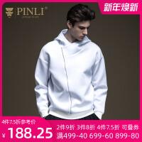 PINLI品立2020秋季新款男�b修身�B帽套�^�l衣潮牌上衣B194209363