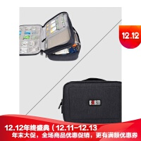 收纳包移动硬盘保护套U盘配件整理袋大容量旅行便携电子产品收纳包