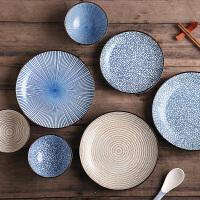 光一 网红餐具ins碗碟套装菜盘家用陶瓷日式餐具和风精致套装寿司盘子