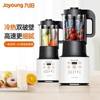 九阳(Joyoung)多功能破壁机预约加热料理机婴儿辅食家用豆浆机多功能搅拌机L18-Y22A