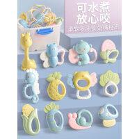 新生儿手摇铃宝宝益智玩具咬牙胶0-1岁初生0-3婴儿6-12个月男女孩