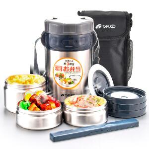 日本泰福高304不锈钢保温饭盒3层学生便携成人真空超长保温桶三层1.5L不锈钢T0042