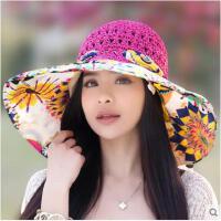 夏天大沿拉菲草帽户外遮阳拼接款式韩太阳帽防晒防紫外线沙滩帽