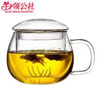 白领公社 花茶杯玻璃 耐热透明玻璃杯水杯过滤花茶杯泡茶三件杯