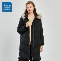 [限时抢:319元,真维斯狂欢再续10.18-21]真维斯女装 冬装 时尚宽松连帽款厚羽绒外套
