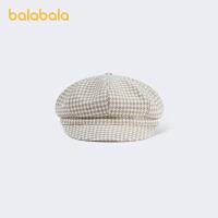 【品类日4件4折】巴拉巴拉儿童帽子韩版贝雷帽百搭遮阳帽女童千鸟格报童帽时尚复古