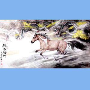 中国青年美术家协会常务理事,中国扇子艺术学会会员,中国山水画院专业画家,山东美术家协会会员,国家一级美术师高云鹏(龙马精神)