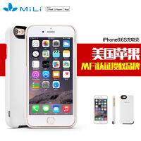 mili米力 iPhone6 背夹电池无下巴超薄便携MFI认证充电宝苹果6s移动电源