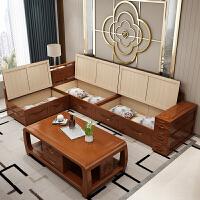 全实木沙发冬夏两用橡木木制经济型现代简约新中式木家具客厅组合 组合
