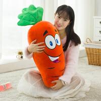 软体可爱萝卜布娃娃公仔长条抱枕靠垫毛绒玩具圣诞节礼物女生