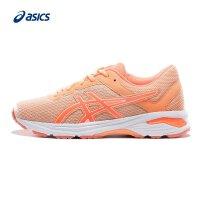 ASICS/亚瑟士 2018春夏新款防滑稳定男女 童鞋-大童 C740N-9506