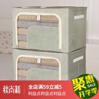 搬家箱牛津纺布艺衣柜装棉被子的储物整理箱子大号 -2个装 66L50*40*33cm