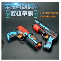 安全可发射吸盘塑料子弹枪软弹枪儿童玩具枪手枪男孩儿童枪对战