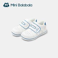 迷你巴拉巴拉新生婴儿2段休闲板鞋2020冬款透气合成革宝宝鞋子