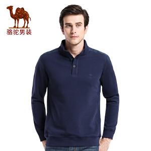 骆驼男装 秋季新款套头立领时尚绣标宽松青年休闲长袖卫衣男