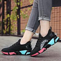 时尚新款春季运动鞋女鞋韩版网面休闲旅游鞋子平底跑步鞋