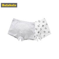 巴拉巴拉儿童内裤男四角裤棉男童短裤内底裤小童宝宝平角裤两件装