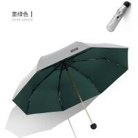 铅笔伞个性防晒太阳伞女防紫外线50钛银胶三折轻晴雨伞两用男加固防风