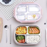 光一不锈钢分隔餐盒儿童上班带饭的饭盒保温可装汤加热便当盒可爱少女