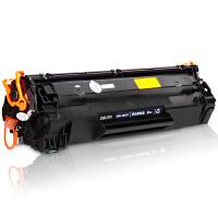 得力DBH-388AT易加粉硒鼓加墨碳粉盒打印�C硒鼓碳粉(�m用惠普 P1007/P1008/P1106/P1108/M1