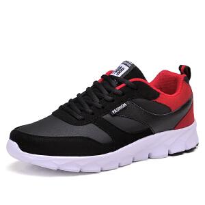 男鞋休闲鞋韩版青年运动鞋潮流百搭鞋子学生板鞋