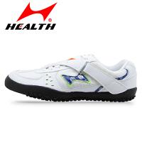 新海尔斯投掷鞋 减震防滑比赛训练专用跑步鞋特价运动鞋