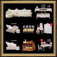 欧式家具套房卧室成套装客厅茶几电视柜组合全套床衣柜梳妆台 4门