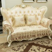 欧式沙发垫套罩四季通用防滑高档奢华皮沙发巾全包贵妃坐垫