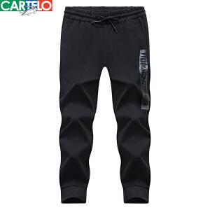 帝乐鳄鱼(CARTELO)运动裤卫裤 男士2017新品韩版修身潮人休闲裤