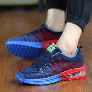 【气垫舒适减震】休闲鞋运动时尚耐磨增高鞋底 蓝色 42D