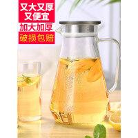 凉水壶玻璃耐高温家用大容量杯耐高温果汁凉白开茶壶套装冷水壶