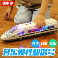 儿童玩具车惯性车音乐车高铁声光男孩模型和谐号列车动车组火车头