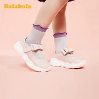 【2.26超品 5折价:109.5】巴拉巴拉官方童鞋儿童女公主鞋玛丽珍休闲鞋小童2020新款春秋鞋子