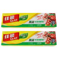 [当当自营]Glad佳能 2合1超值装35*27cm大号果蔬长效保鲜袋HP618.22